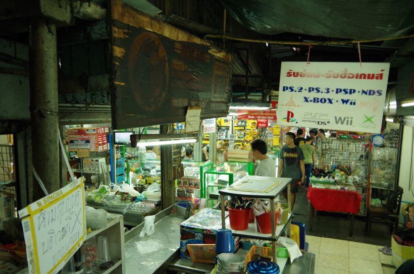 Klong Bangkok 147